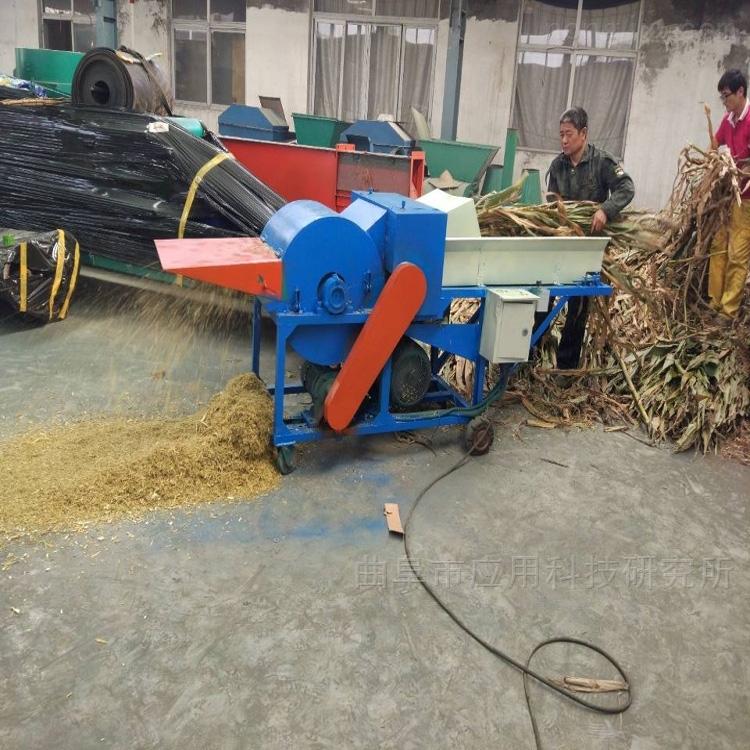 山东科阳 玉米干秸秆揉搓机 专业定制