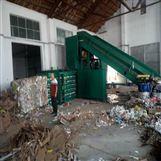 全自动废纸废品废塑料瓶打包机