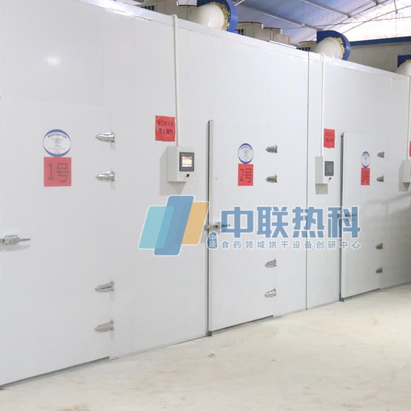 连翘小型烘干机多少钱一台空气能干燥设备箱式烘房中联热科企业靠谱