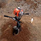 小钻头挖坑机 手提式刨坑机 单人栽树打坑机