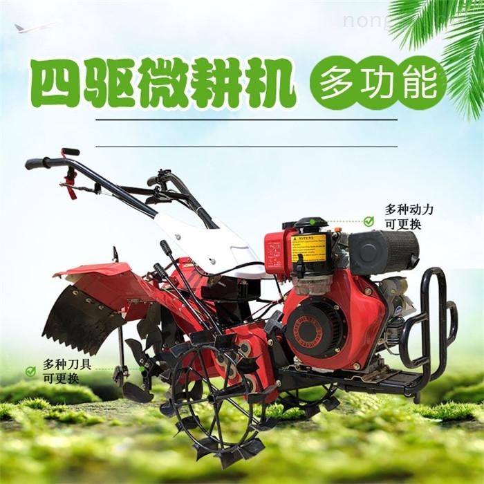 马铃薯开沟培土机 风冷柴油旋耕机