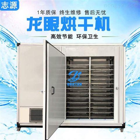 热风龙眼烘干机循环风量 智能干燥机价格