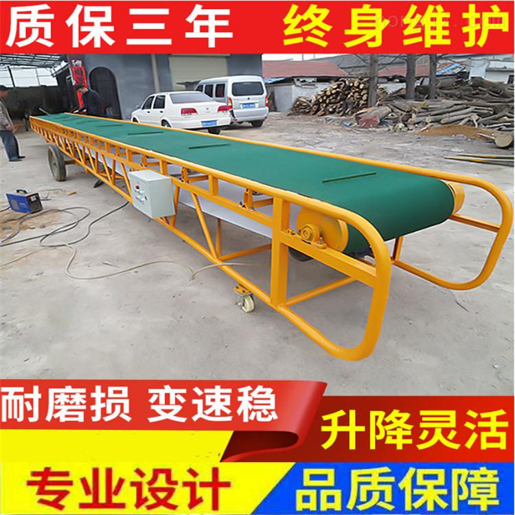 PVC材质胶带传送机 粮食装车胶带输送机