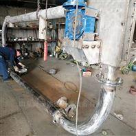 管鏈輸送機來圖生產y1