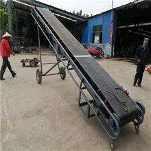 DY600平托輥600帶寬袋裝化肥裝車皮帶機