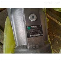 力士乐液压泵