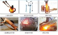 钎头热墩机,钻杆锻造加热电炉