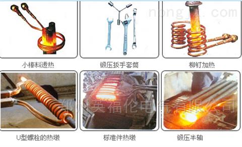 圆钢透热锻造设备、圆钢加热设备