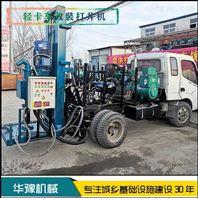 華豫輕卡車改裝打井機 3寸正循環鉆井機