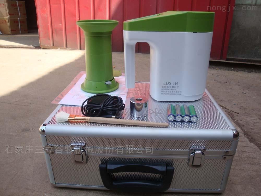 小型谷物水分检测仪