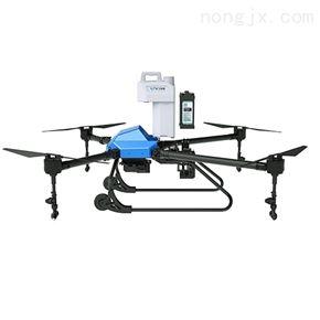 A10地面手持遥控操作植保无人机