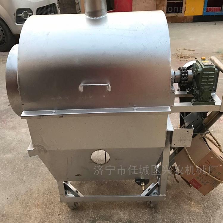 电加热菜籽芝麻瓜子炒货机