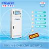 科瑞达氨氮在线分析仪CREATEC氨氮监测仪