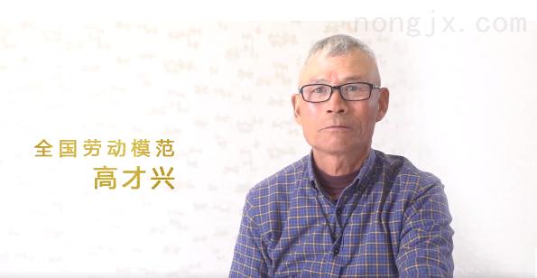 66歲勞動模范高才興講述植保無人機