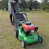 公园草坪修剪机