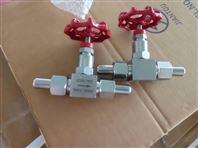 上海J23W-320P针型阀厂家直销