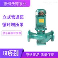 沃德管道增压泵小区供水循环泵
