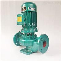 沃德空调循环泵楼房供水增压泵