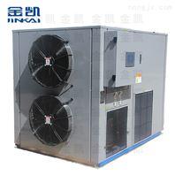 云南厂家金凯烟叶整体烘干机 10匹机器