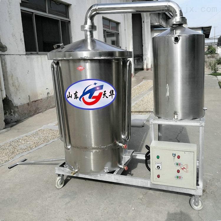 生米发酵酿酒机
