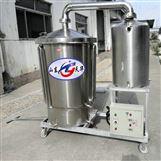 小型创业酿酒机 蒸酒锅