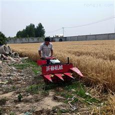 小型汽油谷子水稻割晒机