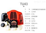 日本进口三菱TU43发动机