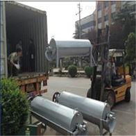 6BYs-20淀粉深加工 淀粉生产机械 磨粉机 机械厂家