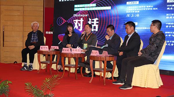 创新 赋能 应用丨iAgri China 2019第五届智慧农业论坛圆满落幕!