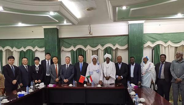 中国农业机械化科学研究院王博院长带队赴苏丹推动农牧业项目合作
