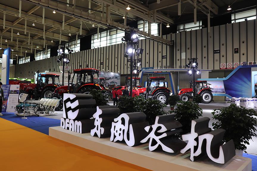 彰显品质 匠心凝聚:东风农机惊艳亮相第十届江苏农机展