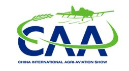 2020中国国际农用航空展览会