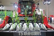 甘肃省关于2019年第二批农业机械推广鉴定结果的通报