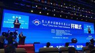 全国粮农的盛会——第二届中国粮食交易大会今日开幕