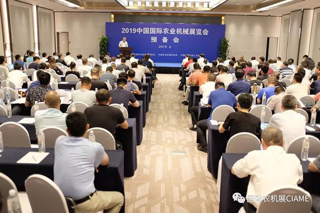 2019中国国际千赢国际城展预备会在青岛召开
