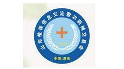 第二十六届山东植保信息交流暨农药器械交易会