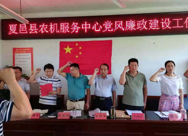 """河南夏邑""""四个一""""活动推动党风廉政建设深入开展"""