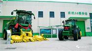 重磅!约翰迪尔联手中化农业打造农机5S效劳站