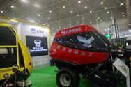 甘肃省恢复郑州一科重工机械制造有限公司9YF-80打捆机补贴资格的通知