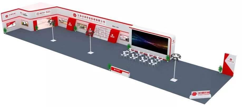 沃得農機與您相約2019中國國際農業機械展覽會
