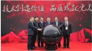 中国农机院重磅亮相2019中国国际农机展