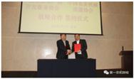 优农协会与农机流通协会签署战略合作协议