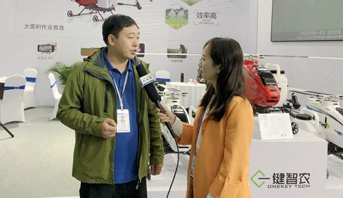 獻力智慧農業,一鍵智農F5系列電動單旋翼植保無人機新品推出