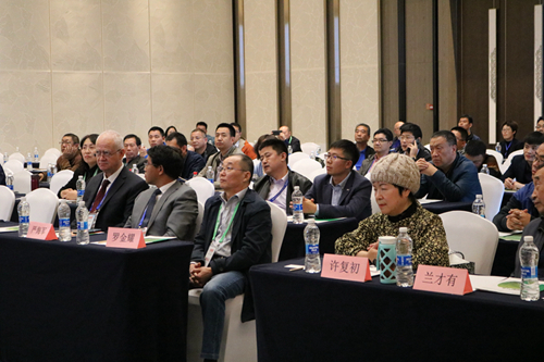 10月30日,国际灌排峰会举办