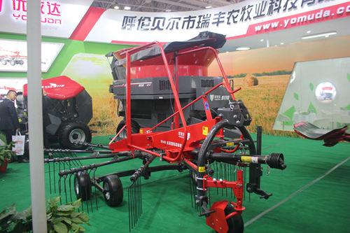 全国农机安全监理改革创新工作会在北京召开