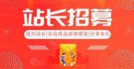 标普新零售亮相2019中国磷复肥展会,一村一站在业内引起强烈反响!
