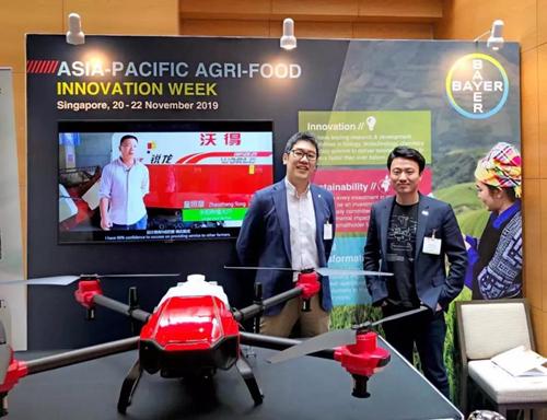 极飞立足全球农业的根本,亚太农业食品产业中国案例研讨