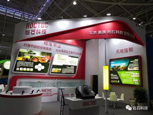 岩石科技:2019中国国际农业机械展览会观后感