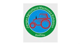 2020第十四届江苏现代农业装备暨农业机械展览会