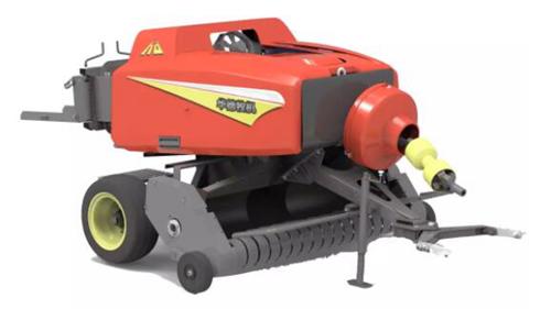 山东省修订2020版农机购置机具补贴额,新增这几个品目